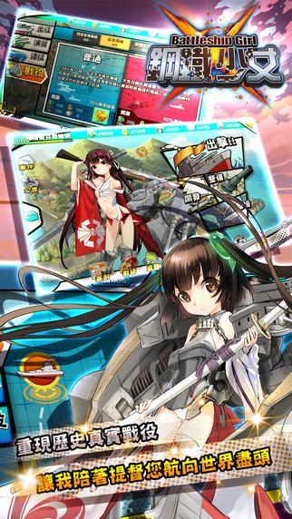 日德兰海战,中途岛海战